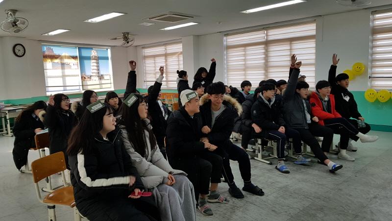 크기변환_01_굿모닝 참인성캠프 (1)