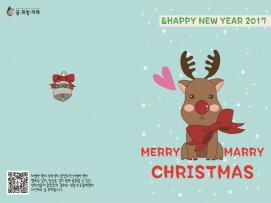 800크리스마스카드 인쇄물.jpg